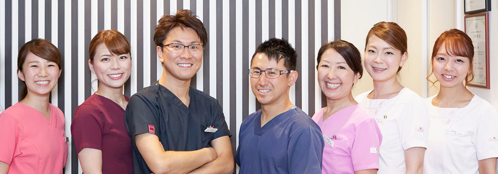 求人情報 立川の歯医者・歯科、くどう歯科クリニックでは、熱意のある歯科医師・衛生士・受付の方との出会いを待っております。
