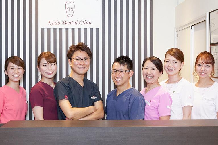 最適な治療を提供できるよう、日々進歩する歯科治療を常に学んでいます